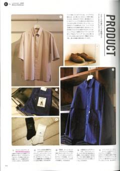 batch_2nd別冊_ファッション業界人になる本。_2
