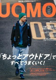 batch_UOMO_5月号_1