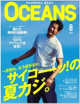 OCEANS190801