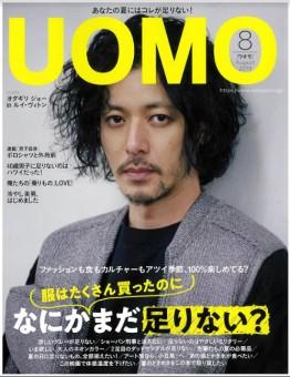 UOMO190801